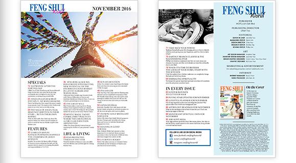 feng shui world november 2016 pdf